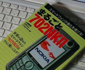 re-IMG_7505.jpg