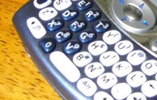 re-KICX0805.jpg